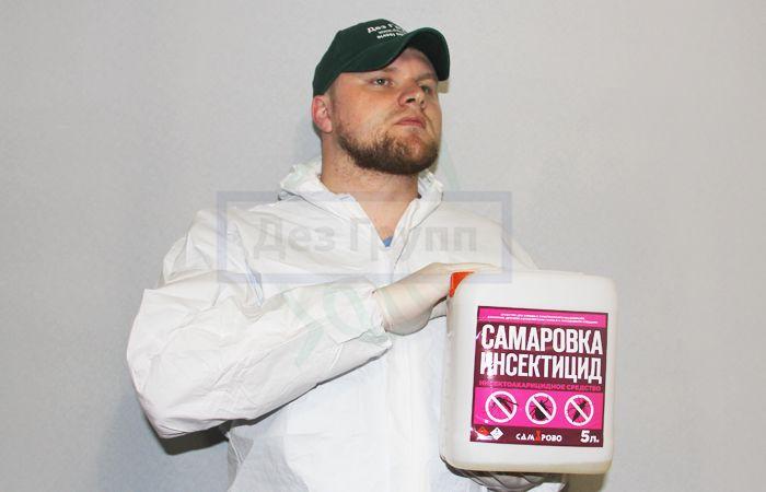 Самаровка-инсектицид