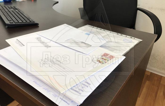Роспотребнадзор план проверок на 2018 год